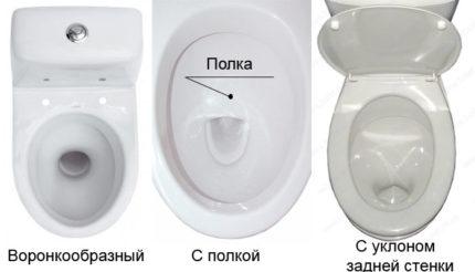 Разновидности чаши унитаза