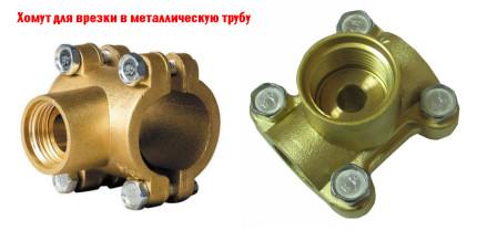 Муфта для металлического водопровода