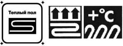 Пиктограммы на обратной стороне линолеума